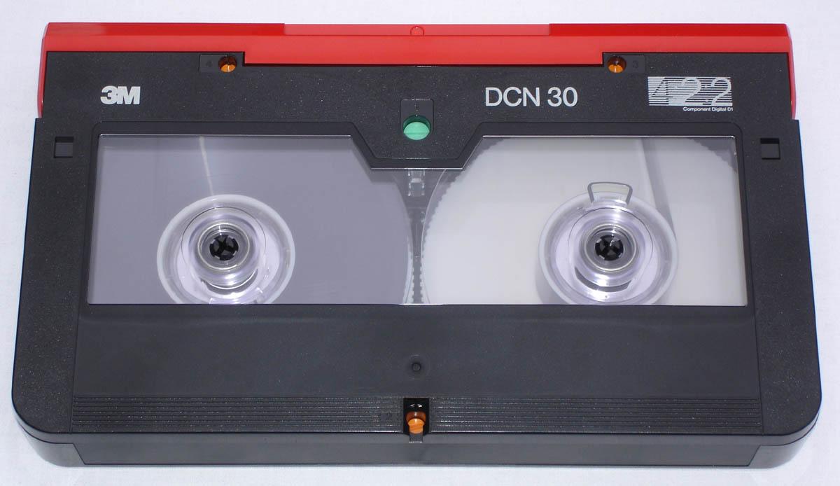 digital video recorder. инструкция