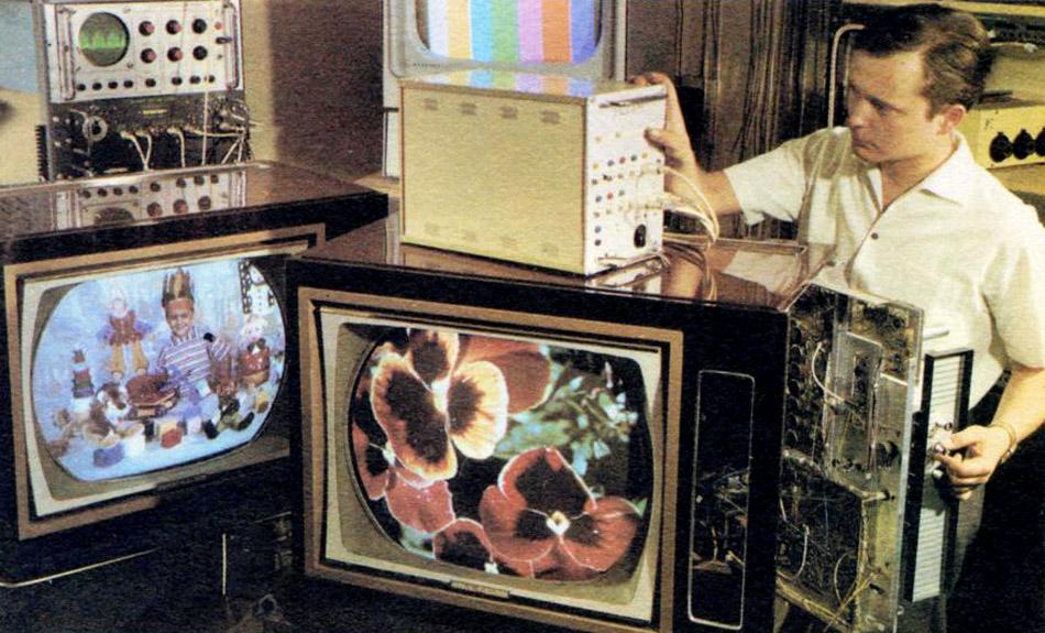 Philips el 5793 for Van de tv
